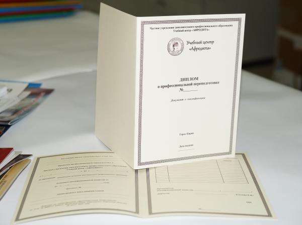 Грамоты дипломы Типография мастеров Киров Изготовление дипломов и грамот заказать выгоднее чем купить